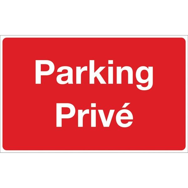 panneau parking priv direct signal tique. Black Bedroom Furniture Sets. Home Design Ideas