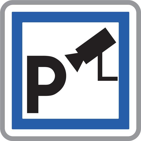 panneau parking sous video surveillance ce9 direct signal tique. Black Bedroom Furniture Sets. Home Design Ideas