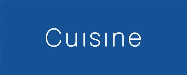 Signal tique grav e cuisine gamme couleur direct signal tique - Direct cuisine ...