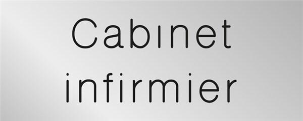signal tique grav e cabinet infirmier gamme m tal direct signal tique. Black Bedroom Furniture Sets. Home Design Ideas