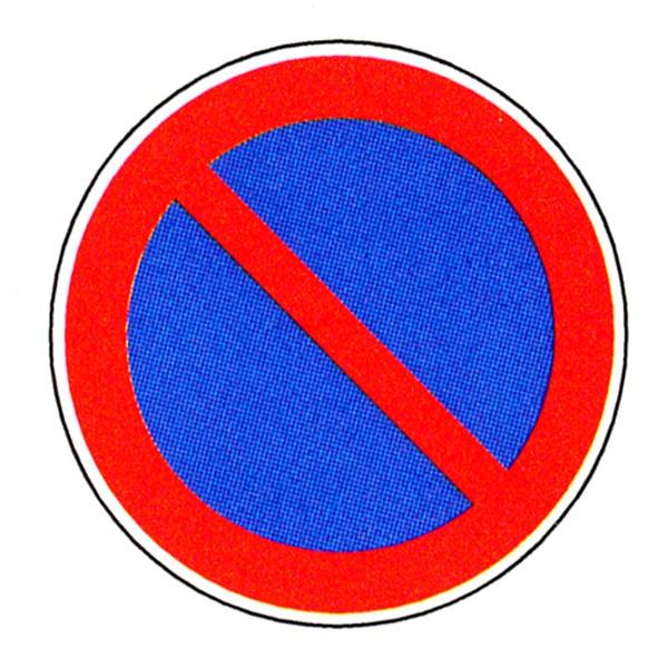 panneau stationnement interdit r2 direct signal tique. Black Bedroom Furniture Sets. Home Design Ideas