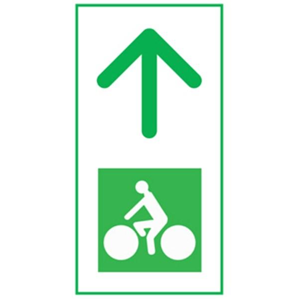 Panneau de pr signalisation des carrefours fl che face dv43d direct signa - Panneau signaletique personnalise ...