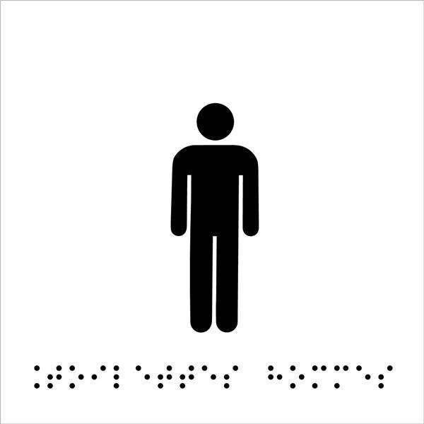 plaque de porte picto relief toilettes hommes direct. Black Bedroom Furniture Sets. Home Design Ideas