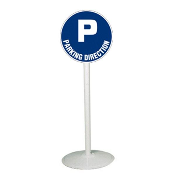 poteau mobile avec panneau parking direction direct signal tique. Black Bedroom Furniture Sets. Home Design Ideas