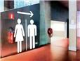 Grand Adhésif directionnel pour toilettes - Gamme Trend