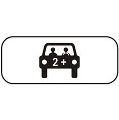 Panonceau Stationnement Réservé aux Véhicules de Covoiturage - M6k1