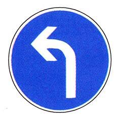 Panneau ´Direction obligatoire à la prochaine intersection à gauche´ - R12