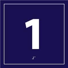 Plaque de porte chiffre relief - 1 - 120 x 120 mm