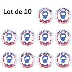 Lot de 10 Autocollants Officiels Port du Masque Obligatoire - Ø 150 mm
