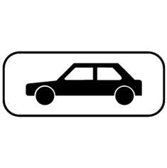 Panonceau Véhicules Légers - M4a pour panneaux routiers