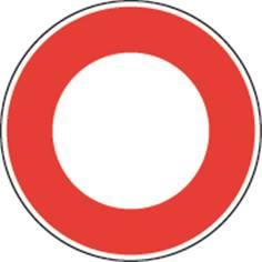 Panneau de prescription temporaire - Circulation interdite sur Pied solidaire - BK0