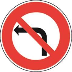 Panneau Temporaire Interdiction de tourner à gauche sur Pied solidaire - BK2a
