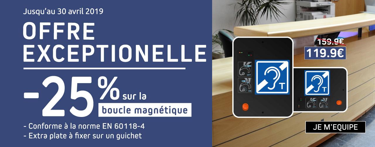 Promotion boucle magnétique